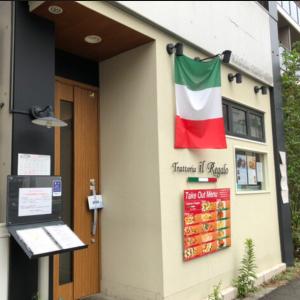 松戸でイタリアン トラットリア イル レガーロ  ハローワーク最終日
