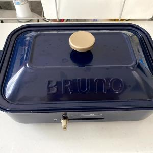 BRUNOコンパクトホットプレートでたこ焼き焼いてみました!