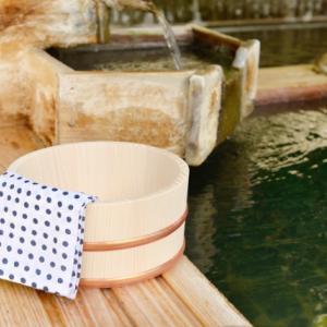 温泉での感染症を防ぐためのポイント