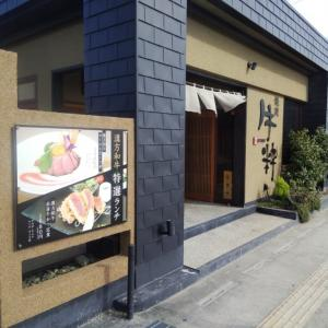 食べる漢方、身体にいい上質な牛肉「漢方和牛」を食べられるお店