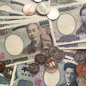 【再現性あり】大学生がとにかく1ヶ月で5000円を手に入れる方法【継続性は微妙】