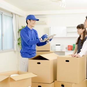 新築住宅か完成!引っ越し費用について