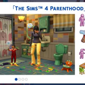 Parenthood導入!子育て向きのシム、向かないシムっているかも・・・。
