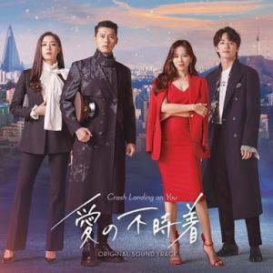マンネリ化が解消できるかもしれない韓国ドラマ 視聴記録2