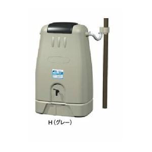 雨水タンク3 専用架台・転倒防止金具付属 洗車・水遣りに