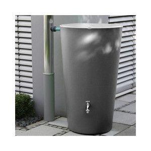 雨水タンク4 レインボウル 雨水タンクをデザインで選んでみる