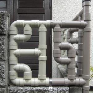 フェンス型雨水タンクの自作2 新雨水タンク自作4