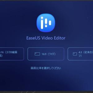 保護中: 【PR】動画編集初心者でも使いやすい動画編集ソフト(無料で十分使える)/EaseUS Video Editor