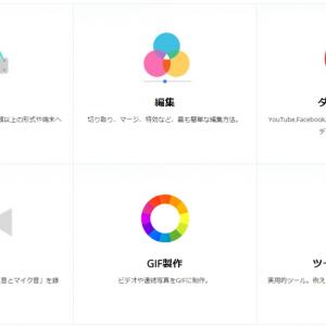 【PR】動画変換・画面録画・動画ダウンロード・GIF作成などの機能が1つになったソフト/WonderFox HD Video Converter Factory Pro