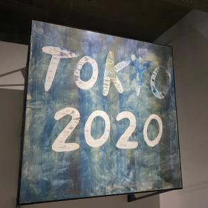 May, 2020, Tokyo / A Drunk Pandemic