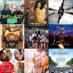 【2020年】個人的映画ランキング