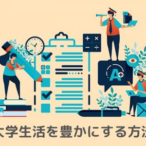 【Prime Student】1ヶ月204円で大学生活を豊かにする方法【学生は登録しなきゃ損!】