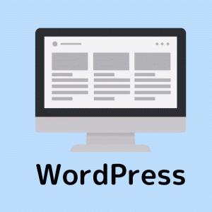 WordPressとは?作れるサイトや他サービスとの違いについて解説
