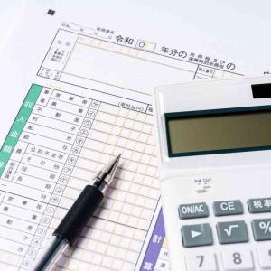 【italki・Preply】オンライン日本語教師の確定申告