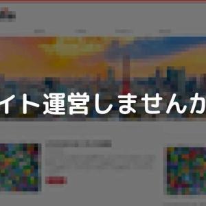 【募集】新しいことを始めたいオンライン日本語教師