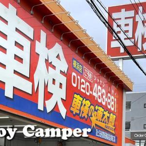 アルトピアーノのオイル交換実施~速太郎で20分2,500円ナリ!