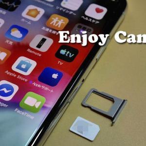 出揃った格安SIMの新料金プラン~容量別のお勧めMVNOとは