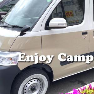 【2021年版新型キャンパーアルトピアーノ】試乗レポートin横須賀