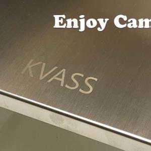 KVASS ジュニアコンパクトバーナー専用 遮熱テーブル