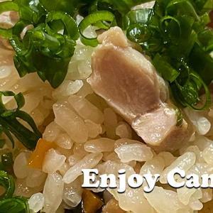 【車内炊飯】5分で炊けるお米は電子レンジ炊飯が最適だった!