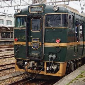 4月6日 月曜日 イベント列車 べるもんた 号です。