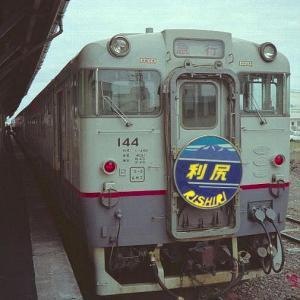 JR北海道 かつての、寝台車付きの急行 利尻号です。