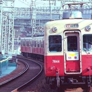 阪神電車 青胴、赤胴車が本線で活躍していた頃です。