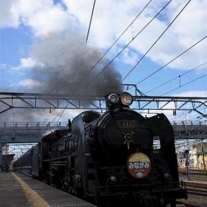 4月10日 金曜日 C61 20号蒸気機関車