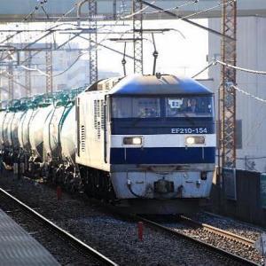 EF210電気機関車、エコパワー桃太郎です。