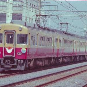 """""""京都府と大阪府を結でいる、37年前の京阪電車です。"""" 再び"""