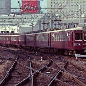 5月14日 木曜日 36年前 阪急電鉄の電車です。