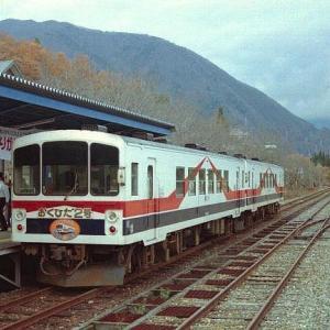 岐阜県神岡市を運行していた、神岡鉄道です。