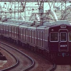 """""""続・36年前の阪急電車です。"""" 再び"""