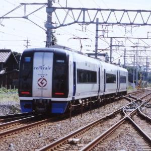 名鉄 2000系特急電車 ミュースカイ 号。