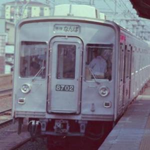 6/16 TUE. 南海電気鉄道 高野線 通勤電車。