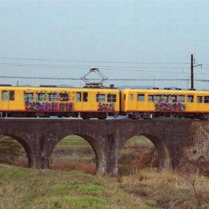 6/18 THU. 三岐鉄道 北勢線 アーチ橋の画像です。