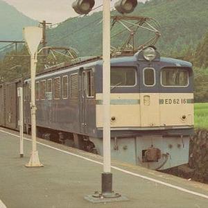 6/19 FRI. 飯田線で活躍した、ED62電気機関車。