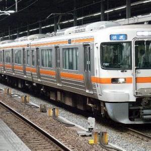 6/25 THU. JR東海 313系電車。