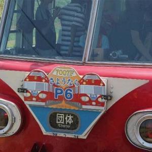 名鉄、パノラマカー7007F、ありがとう特別列車、その2です。