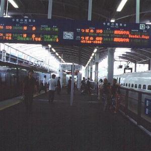 7/24 FRI. スポーツの日 JR九州 九州新幹線 800系車両、その4です。
