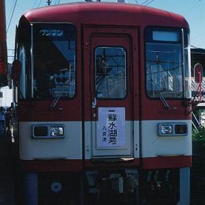 名古屋鉄道 八百津線 キハ30形です。
