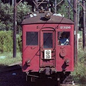 思い出の名古屋鉄道、谷汲線 谷汲駅での風景です。