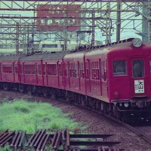 名鉄 旧形電車3850形の紹介です。
