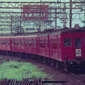 名鉄 旧形電車3800形の紹介です。