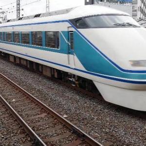 9/26 SAT. 東武電車 特急 スペーシア 100系電車です。