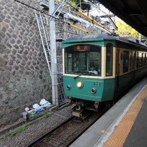 10/31 SAT. 江ノ電 極楽寺駅がある風景です。