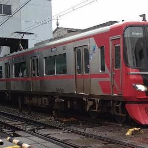 名古屋鉄道 9500系電車です。