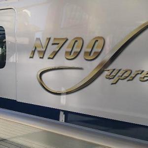 JR東海 東海道新幹線 N700Sに初めて乗りました。