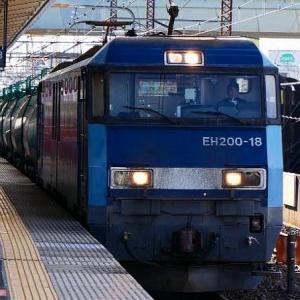 JR貨物 EH200 電気機関車と タキ1000です。