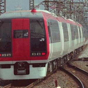 12/5 SAT. JR東日本 を走行していた 初期塗装253系電車です。
